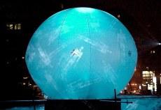 Installation DMXnebula, Montréal en lumiere 2000. Conception: François Doyon.